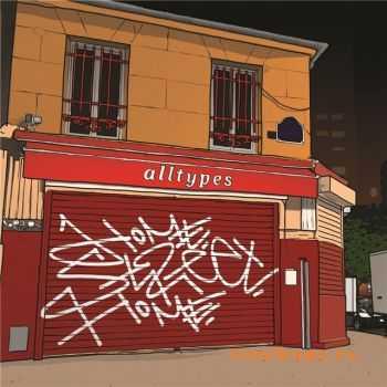 Alltypes - Home. Street. Home