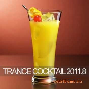 VA - Trance Cocktail 2011.8 (2011)