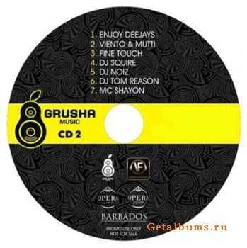 DJ SQUIRE � Grusha Music mix (2011)