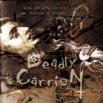 Deadly Carrion - ...��� ��������� ���� ��� - ������ � ����� � ������ (2009)