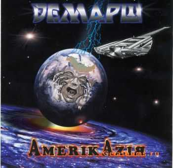 ������ [Demarsh] - ���������� [AmerikAzi�](2010)