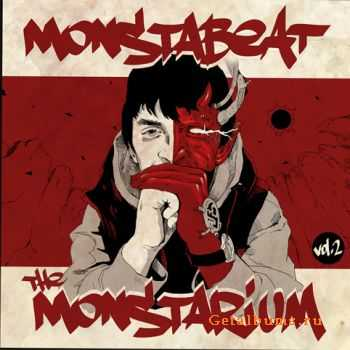 MonstaBeat (����������� �����������) - The Monstarium Vol. 2