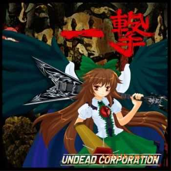 Undead Corporation - Blow (2011)