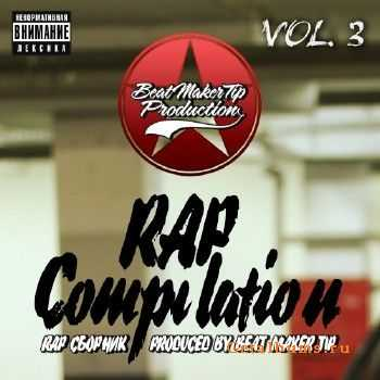 Beat Maker Tip Production - Rap Compilation Vol. 3 (2012)