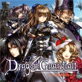 Dragon Guardian - Seimaken Valkyrias[2011]