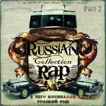 Russian Rap Collection - Часть 2 (2011)