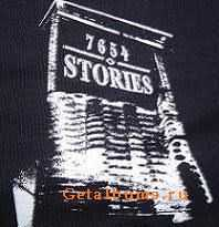7654 Stories - Self Titled (2008)