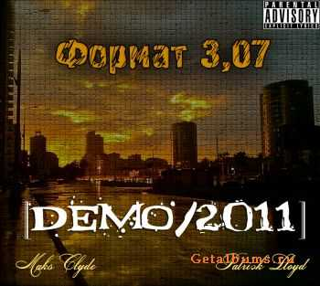 ������ 3,07 - [Demo/2011] (2011)