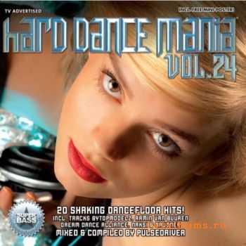 VA - Hard Dance Mania Vol.24 Unmixed Bundle 2011