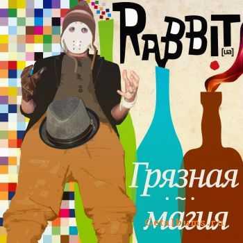 Rabb!T [UA] - Грязная Магия (2011)