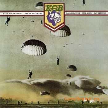 KGB - KGB (1976)