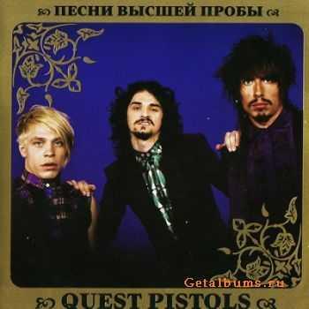 Quest Pistols -  Песни высшей пробы (2010)
