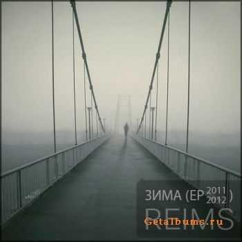 REIMS - Зима EP (2011-2012)