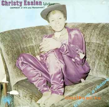 Christy Essien Igbokwe - Give Me A Chance (1980)