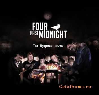 Four Past Midnight - Ты Будешь Жить (2012)