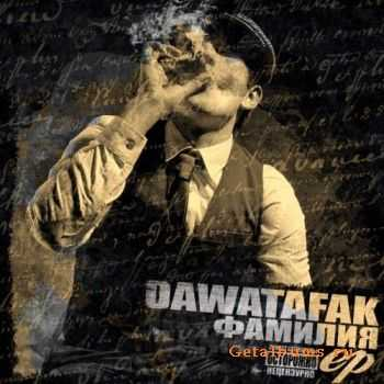 DAWATAFAK (Pino(ex Mary Jane), BLOGG) - ������� EP (2011)