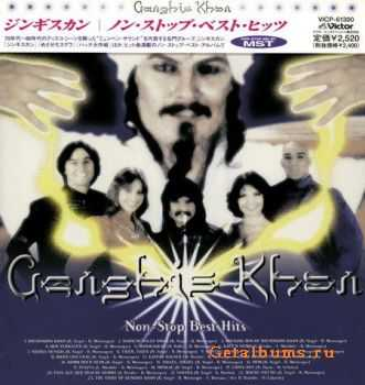 Dschinghis Khan - Non-Stop Best Hits (Japanese Edition) 2001 (Lossless) + MP3