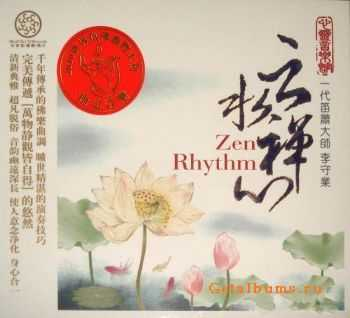 Li Shouye - Zen Rhythm (2010)