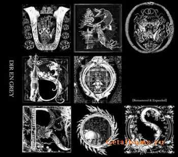 Dir En Grey - Uroboros [Remastered & Expanded] (2012) Lossless