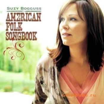 Suzy Bogguss � American Folk Songbook (2011)
