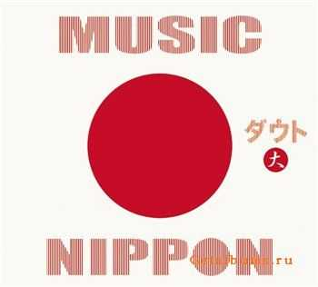 D=OUT - MUSIC NIPPON (2012)