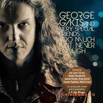 George Gakis - Too Much Ain't Ever Enough (2012)