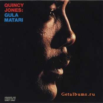 Quincy Jones - Gula Matari (1970)