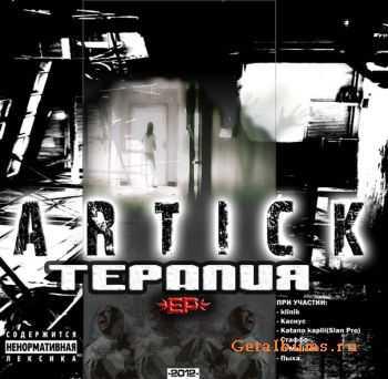 Artick - ������� EP (2012 )
