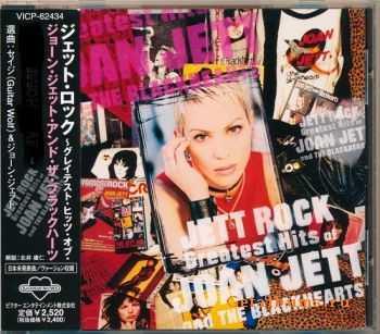 Joan Jett - Jett Rock: Greatest Hits Of Joan Jett & The Blackhearts (2003)