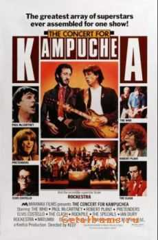 VA - Concerts for the people of Kampuchea/Rock for Kampuchea (1979) DVDRip