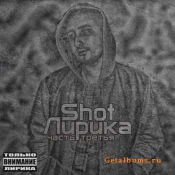 Shot � ������ (������ ����� ������ �����) (2012)