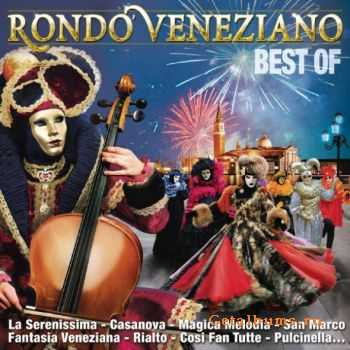 Rondo Veneziano - Best Of [3CD] (2012)