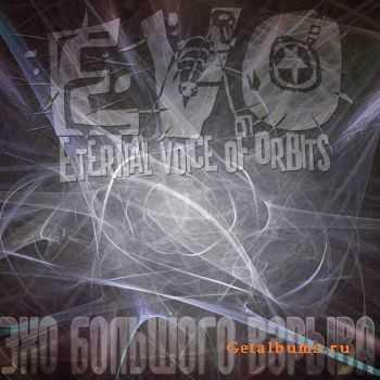 Evo - ��� �������� ������ (2012)