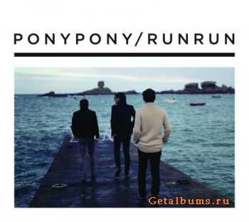 Pony Pony Run Run - Album 2 (2012)