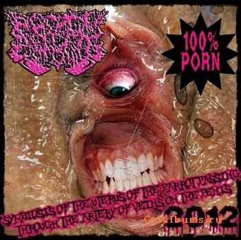 Frozenspleenpedophile - Symbiosis Of The Uterus Of The Parrot Passing Through The Artery Of Veins On The Penis (EP) (2012)