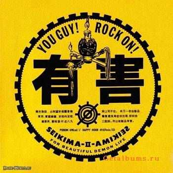 Seikima-II - You Guy! Rock On! (1990)