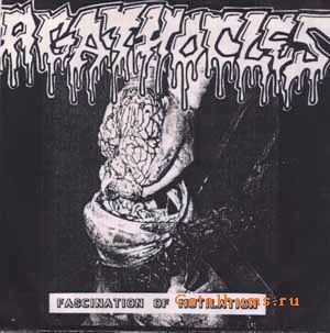 Agathocles - Fascination Of Mutilation (7'' EP) (1989)
