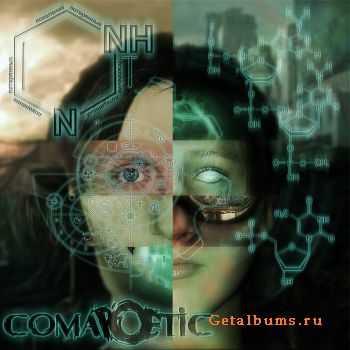 Comapoetic – Поколение потерянных (2012)