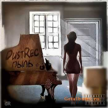 DustRec - ���� (2012)
