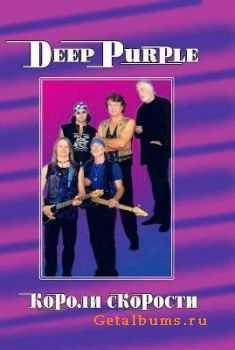 �.�. �������� - Deep Purple - ������ �������� (PDF)