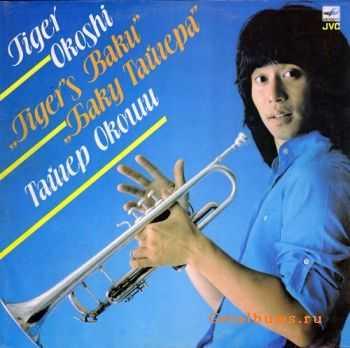 Tiger Okoshi - Tiger's Baku (1983)