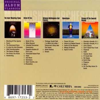 Mahavishnu Orchestra - Original Album Series (5CD) (2007)