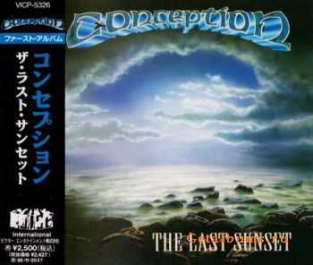 Conception - The Last Sunset {Japanese Edition} (1991)