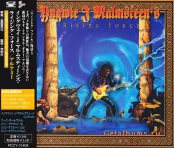 Yngwie J. Malmsteen's Rising Force - Alchemy {Japanese Edition} (1999)