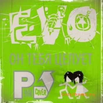 EVO - �� ���� ������ [Single] (2012)