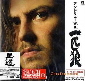 Artist: Andrew W. K. - The Wolf (Japan Edtition)  (2003)