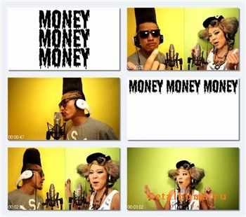 Cream - Money Money Money(2012)
