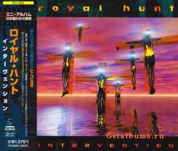 Royal Hunt - Intervention [EP] {Japanese Edition} (2000)