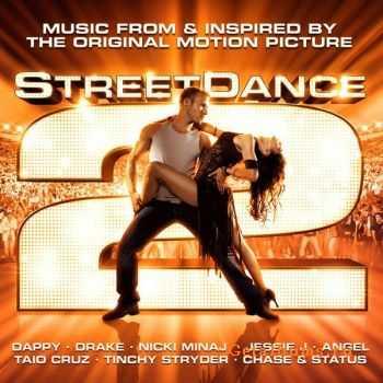VA – Street Dance 2 (OST) (2012)