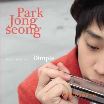 Park Jong Seong - Dimple (2012)